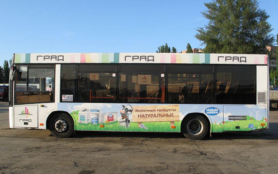 Заказчиков рекламы на транспорте стоит ли рекламироваться в 2гис
