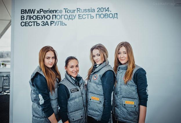 Работа моделью воронеже работа для девушек с проживанием в москве